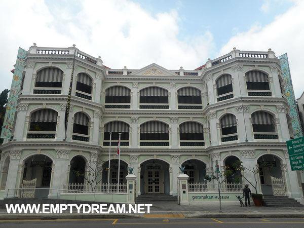 페라나칸 박물관 Peranakan Museum
