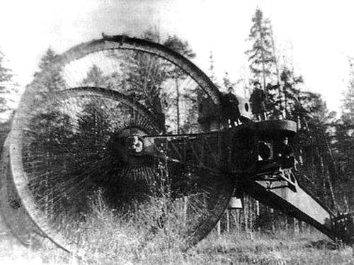 차르탱크 Russian Czar Tank