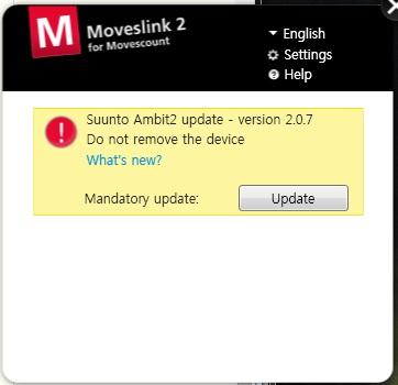 순토 앰빗2 펌웨어 업데이트 안내 - Ver 2.0.7