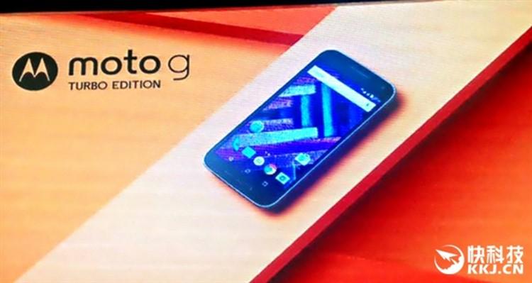 스마트폰, 보급형 스마트폰, 저가형 스마트폰, 모토로라, motorola, it, 리뷰, 이슈, 모토 G 터보, MOTO G TURBO