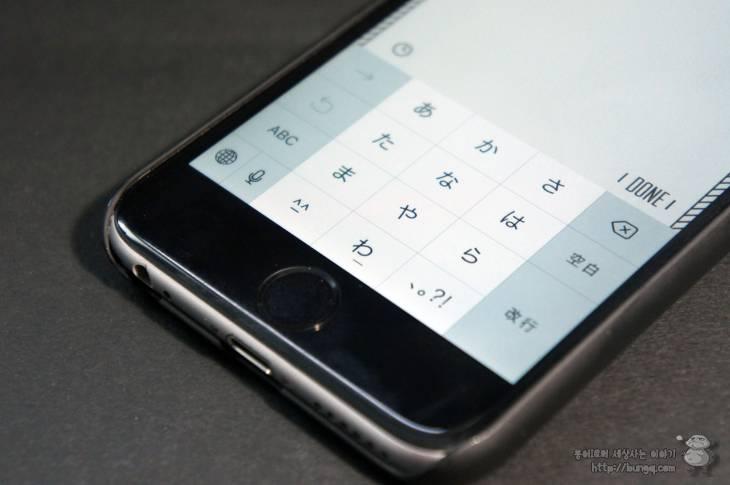 아이폰, 이모티콘, 팁, 키보드, 추가, 가타가나