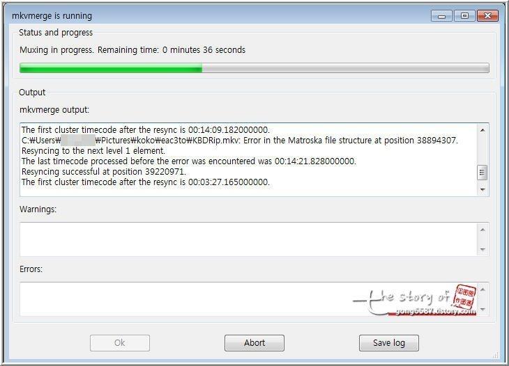 MKV 동영상 재생 오류 확인과 복구 프로그램6