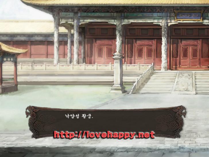 미녀삼국지 - 15화 조조, 황궁을 장악하다. 012
