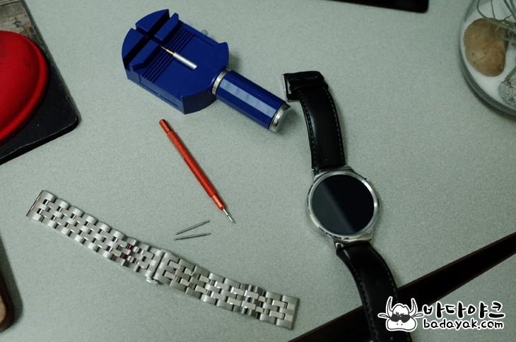 화웨이 워치 시계 줄 스틸 밴드로 교체 방법