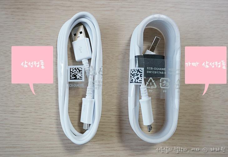 삼성 정품 케이블, 마이크로5핀 케이블, micro usb, 삼성 충전 케이블, 모바일, IT,