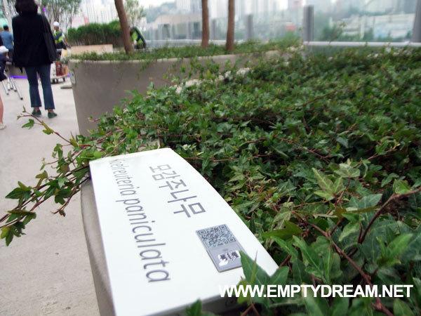 서울로7017 - 퇴계로, 서울역, 만리동을 잇는 도보 여행길