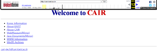 한국 최초 웹 사이트 cair.kaist.ac.kr