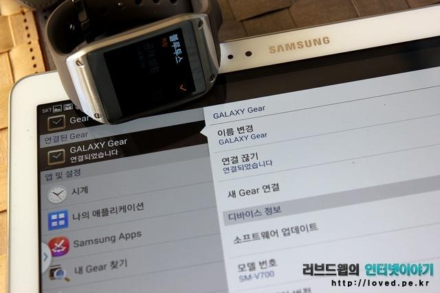 갤럭시노트 10.1 2014 전화기능