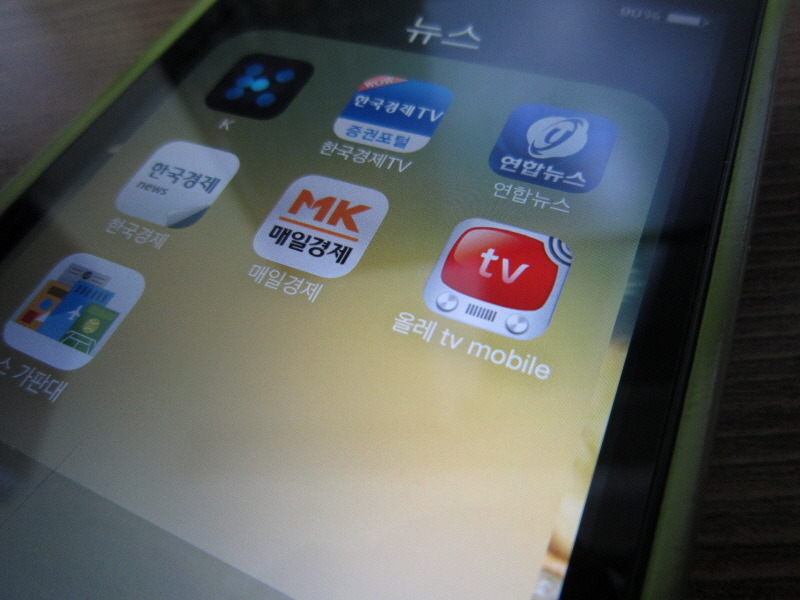 올레 티비 모바일, olleh tv mobile, 마이크로사이트
