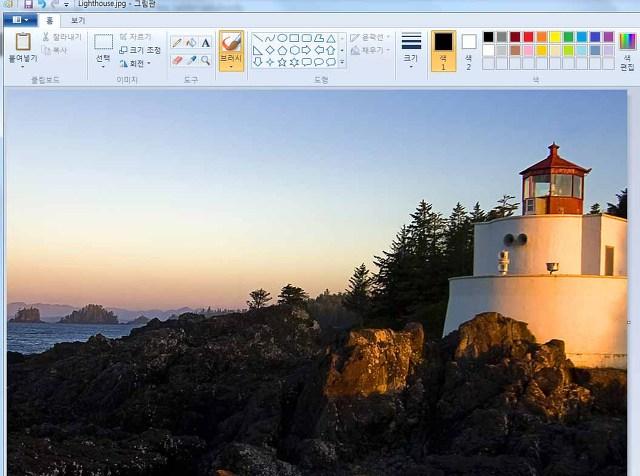 설치없이 그림판으로 사진 이미지 화면 좌우반전 쉬운방법