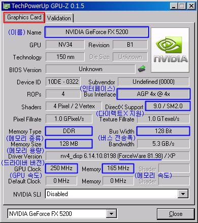 GPU-Z 그래픽카드 사양 그래픽카드 확인