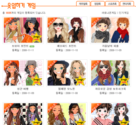Korean style dress up games