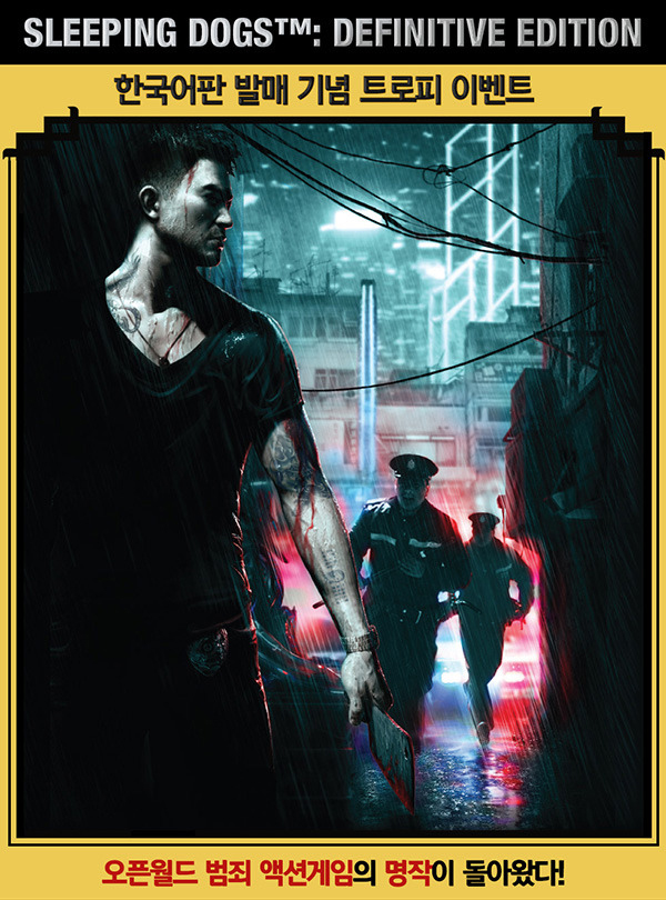Sleeping Dogs Definitive Edition Whatever S Handy