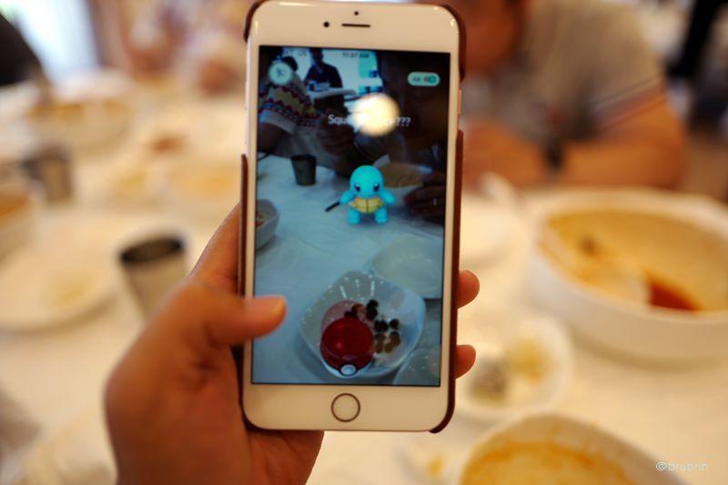 [BP/IT] 게임이 아닌 새로운 경험 포켓몬 고(pokemon go)
