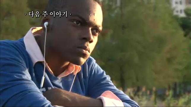 인간극장 굿모닝 미스터 욤비의 연예인 아들 라비