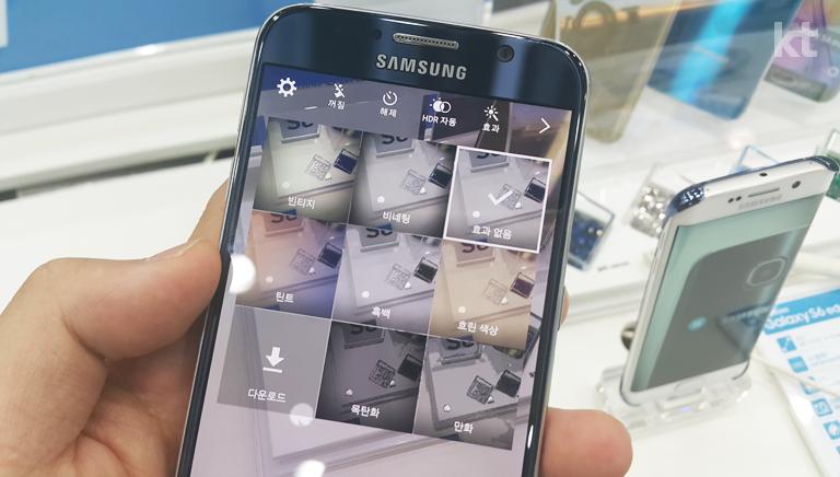 갤럭시 S6 자체 카메라 효과