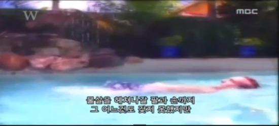 닉부이치치의 이야기 Get Back Up(MBC W)1