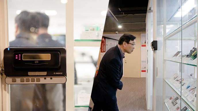 IoT DIY Lab의 출입구 이리언스 홍채 시스템