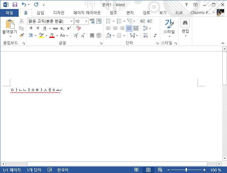 Flir Tools, Microsoft Word ,한글 출력 잘못 되는 문제, 해결 방법,IT,IT 인터넷,이 문제 때문에 컴퓨터 초기화까지 했네요. 근데 엉뚱한 문제였습니다. Flir Tools Microsoft Word 한글 출력 잘못 되는 문제 해결 방법을 소개 합니다. 최근에 플리어툴 버전이 업데이트 되면서 이런 문제가 있네요. Flir Tools Microsoft Word 한글 출력되는 문제는 워드에서 Flir Tool 플러그인이 추가되면서 한글이 잘못 입력이 되고 띄워지면서 입력되는것을 말하는데요. 영문에서는 문제가 없지만 한글 입력에서는 문제가 있네요.