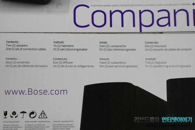 보스 컴패니언2 III, BOSE Companion 2 III, 보스 스피커, 디자인, 구성품