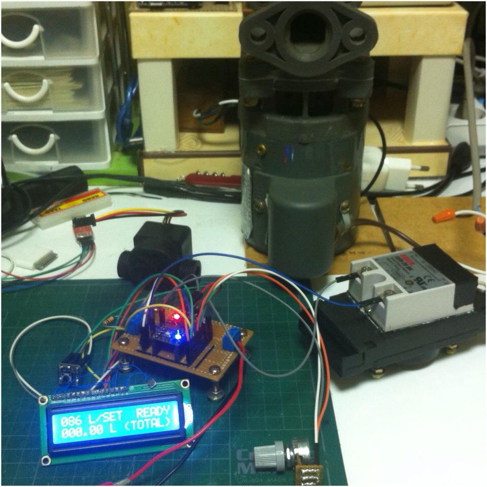 디지털 유량제어 펌프.