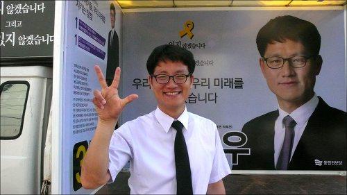 박재우_시의원1