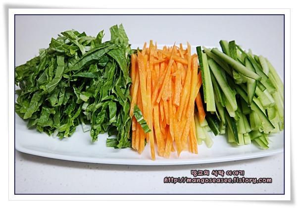 비빔밥 야채