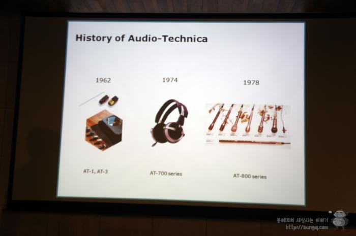 오디오테크니카, 헤드폰, 이어폰, 신제품, 소개