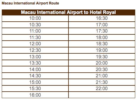 [마카오 혼자 자유여행]#17 로얄호텔 셔틀버스 시간표