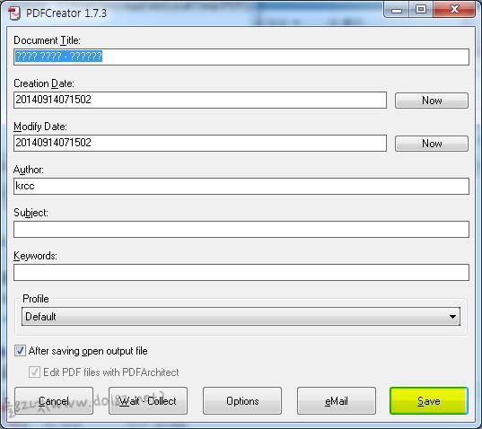 제대로 연계가 되어 있다면 클릭하면 바로 PDFCreator가 실행될 것이다.