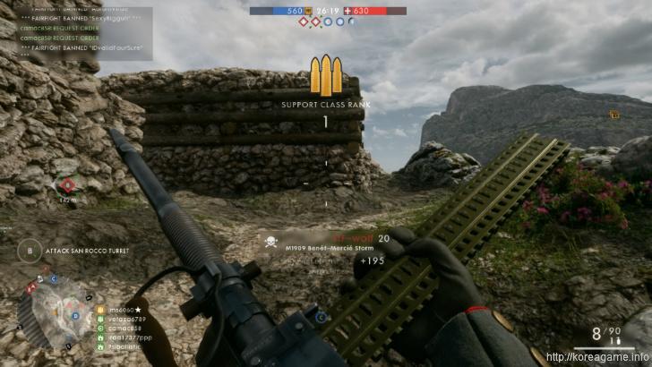 배틀필드1 서포터 무기 M1909 Benet-Mercie Storm