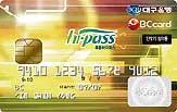 대구은행 후불하이패스카드