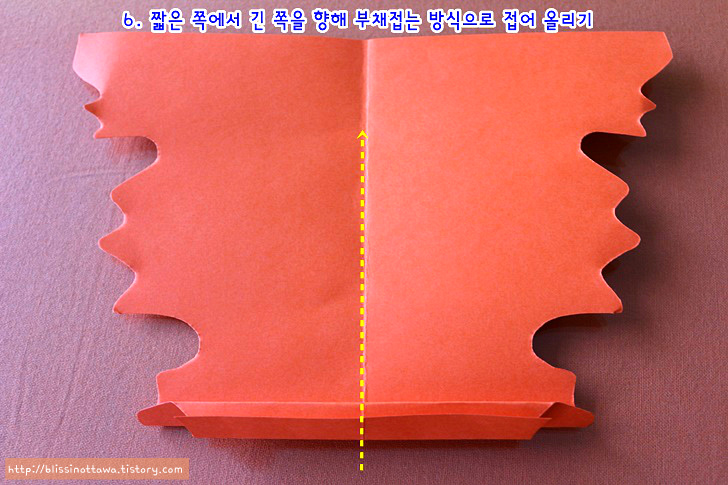 간단한 종이접기로 가을 배너 만들기