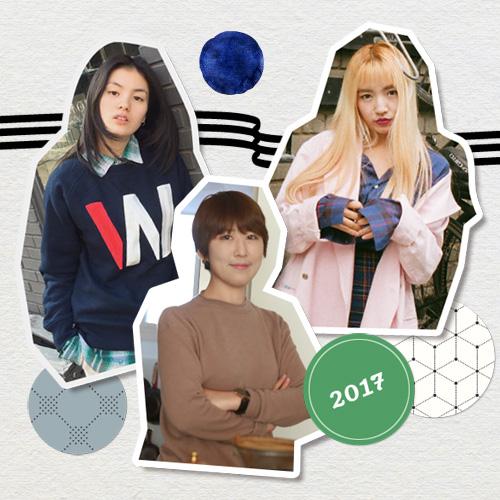 [BEAUTY] 게스트 에디터들의<br>2017년 맞이 멋쁨 프로젝트 도전기!