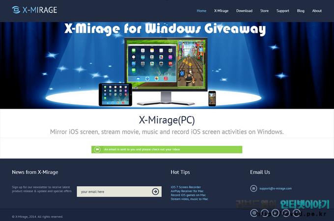 아이폰 아이패드 미러링 어플, X-Mirage 윈도우 PC용 1년 사용권 무료
