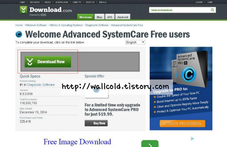 무료유틸 advanced system care - 무료 최적화 프로그램 001
