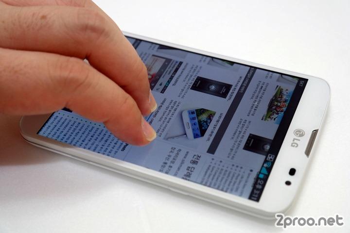 G2, Vu3, 지투, 엘지 스마트폰, 엘지 태블릿, 태블릿PC, 스마트폰, 엘지 지투, 엘지 뷰3, 뷰3, 뷰3 리뷰, 뷰3 사용후기, 뷰3 후기, 게스트모드, 스마트폰 게스트모드, 뷰3 게스트모드, G2 게스트모드, 사생활 침해, 개인정보 유출, 스마트폰 보안, 태스크모드, 스마트폰 멀티태스킹, 멀티태스킹, 다중계정, 스마트폰 관리자, 태스크 슬라이더, 사용자 편의성, 스마트폰 활용