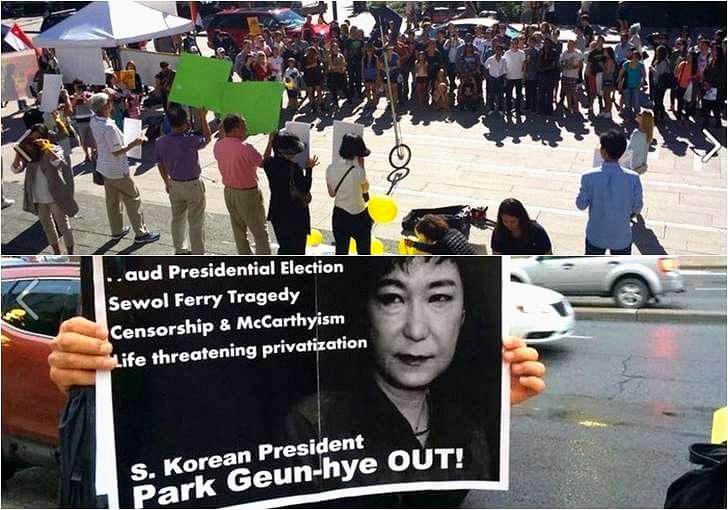 박근혜 캐나다 방문 당시 세월호 시위 모습 입니다