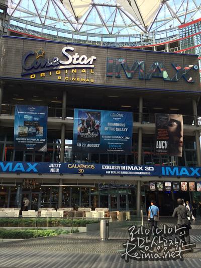 영화관이 있는 큰 쇼핑센터였습니다.