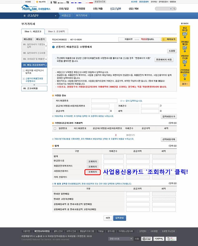 Hình ảnh từ Hàn Quốc Kia Rồi: 245D5033578C5CCC1776D4