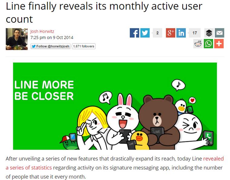네이버, 라인, LINE, 라인 가입자, MAU, 라인 실제 이용자, 라인 MAU, 왓츠앱 이용자 수, 중국 위챗 이용자, 라인 상장, 라인 주식 상장, 메신저 수익모델,