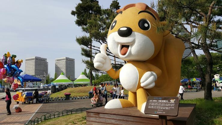 샘머리 공원, 서람이-대전서구의 마스코트