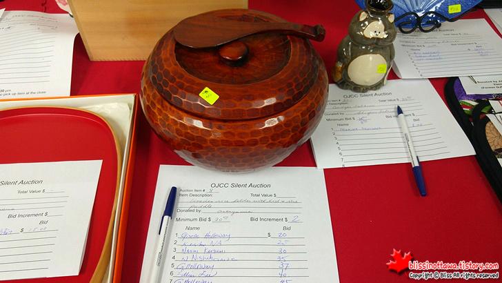 캐나다 일본 벼룩시장 플리마켓 옻 그릇