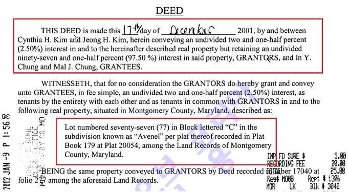 주가급등 키스톤글로벌 미국지사는 김종훈소유주택