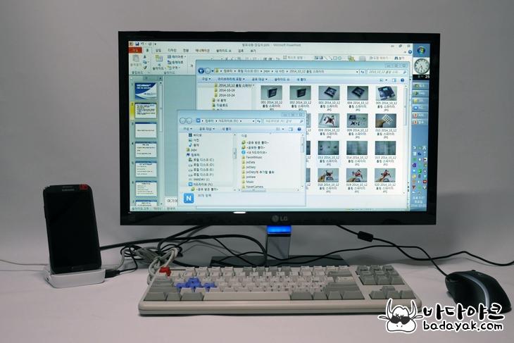 삼성 갤럭시S8를 데스크탑 PC처럼 사용하는 덱스(DEX)