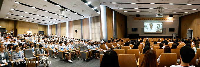 SK인천석유화학이 함께하는 2016중학생과학,미디어체험캠프 관련사진3