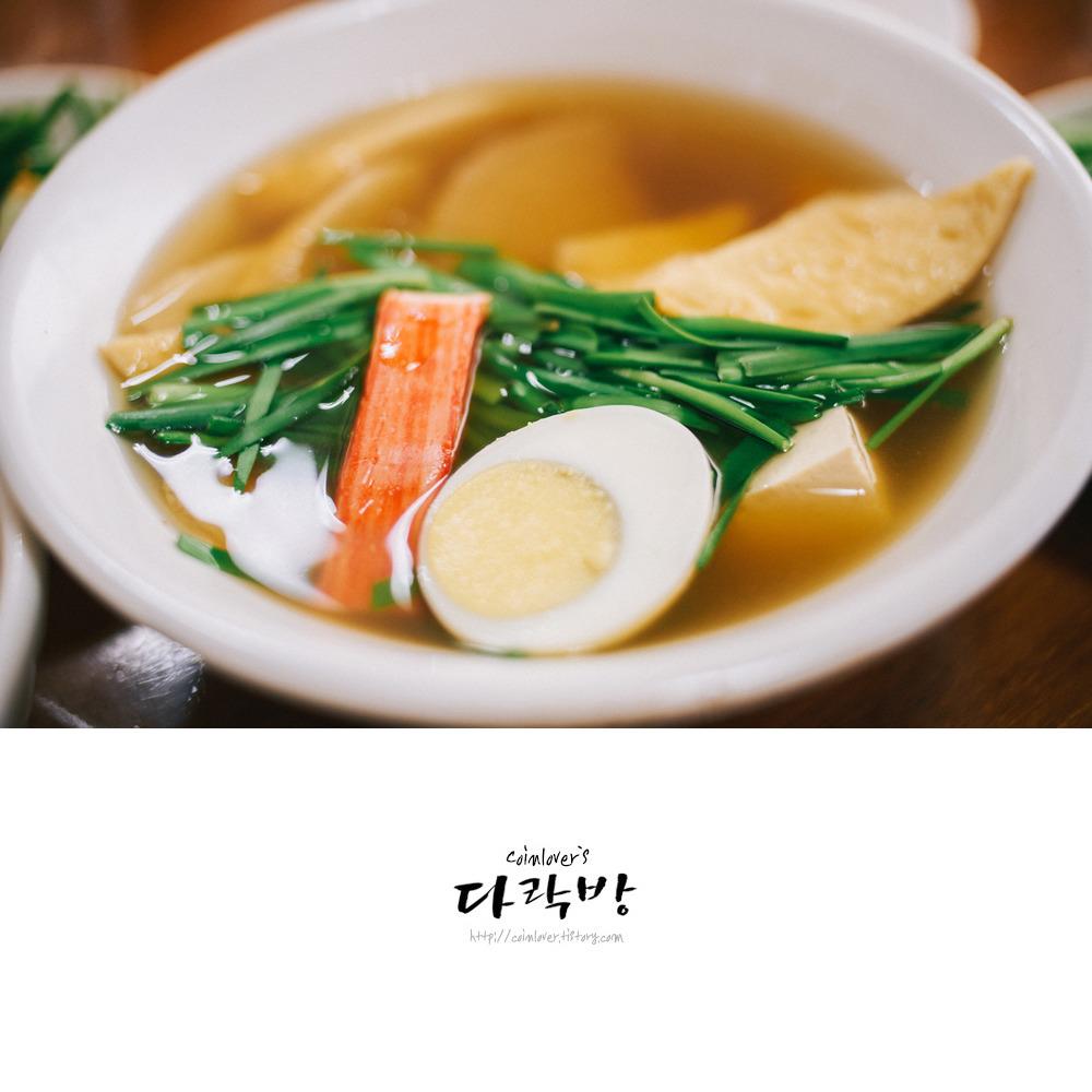 진주맛집 - 오랜만의 진주 중앙집 오뎅백반, 가자미 매운탕, 초밥