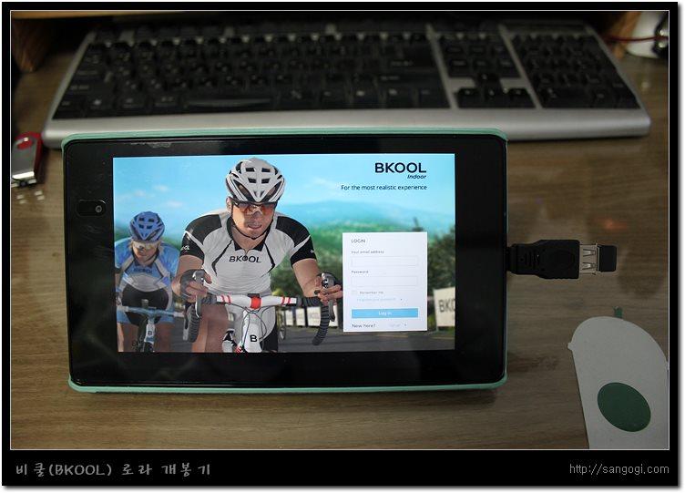 안드로이드 테블릿인 넥서스7 2세대에서 시뮬레이션 프로그램 실행~!!