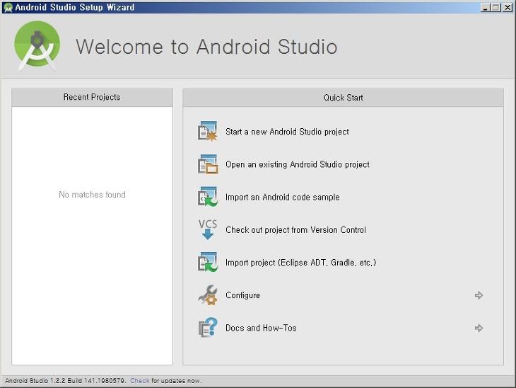 안드로이드 스튜디오 Android Studio 설치 방법 구글 안드로이드 프로그래밍 개발환경 구축 SDK 업데이트
