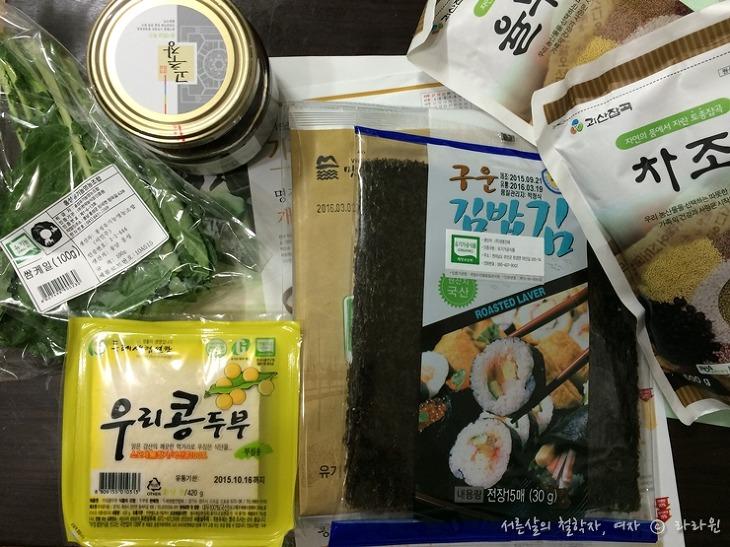 두레생협, 생협, 두레생협 가입 방법, 유기농 매장, 유기농 싸게, 유기농 무농약, 식품, 생활정보,